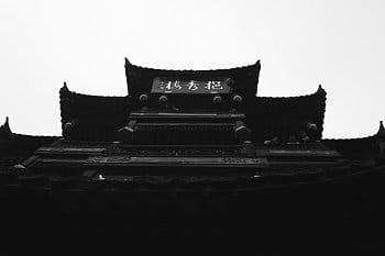 Jing a Jang